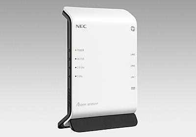 NEC製無線LANルーター3機種に脆弱性。2機種はファームウェアアップデートで対策可能 - PC Watch