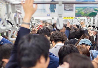 通勤ラッシュで混雑やアポ遅刻を避けるための賢い方法とは | News&Analysis | ダイヤモンド・オンライン