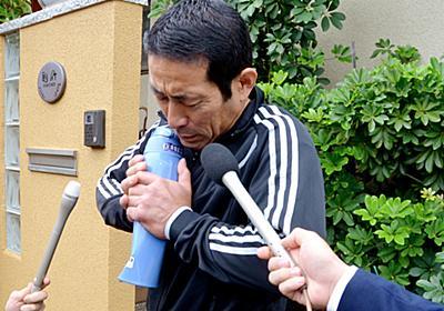 ポケGO「車で操作できぬように」 小4死亡、父が訴え:朝日新聞デジタル