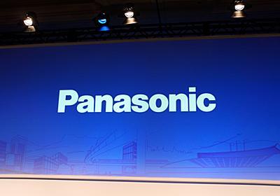 <CES>パナソニックがプレスカンファレンスでテクニクス新製品やBtoB、スマートシティなどアピール - Phile-web