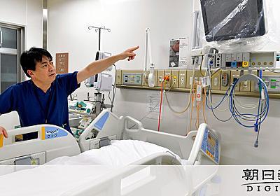 1月に中国から来日、「軽症」で国が検査断る 実は陽性 [新型コロナウイルス]:朝日新聞デジタル