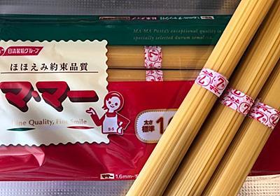 「日本のスパゲッティは茹で時間が書かれてる!」外国人が驚いた日本の食べ物&飲み物まとめ : 海外の万国反応記@海外の反応