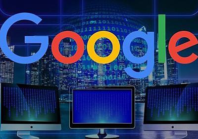 ページタイトル生成の新しいアルゴリズムについてGoogleが説明、ページ全体を反映するように改良   海外SEO情報ブログ