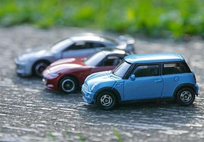 車持ち大学院生が語る大学生が車を維持するために必要なお金 - はるの趣味日記