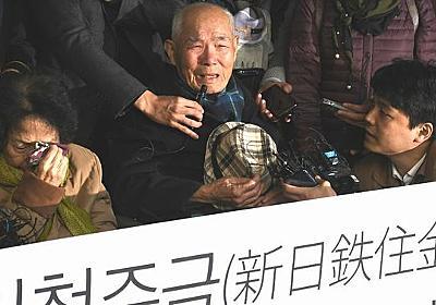 [36]徴用工判決、日韓の受け止め方に思うこと - 伊東順子|WEBRONZA - 朝日新聞社の言論サイト