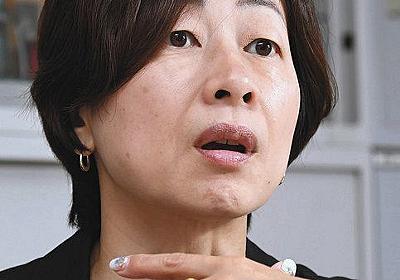 <五輪リスク>開催意義 説明できない JOC理事・山口香さん「コロナ禍国民に不平等感 強行なら「負の遺産」」:中日新聞Web