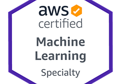 AWS Certified Machine Learning – Specialty に合格してきました - YOMON8.NET
