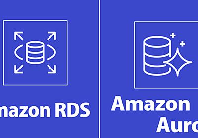 【早めに準備を!】2020年にAmazon Relational Database Service (RDS)/Amazon AuroraでSSL/TLS証明書をアップデートする必要が生じます | Developers.IO