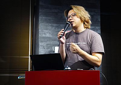 私とコミュニティと生きる道 地方のソフトウェアエンジニアがコミュニティで成長してCTOになる話 - GeekOutコラム