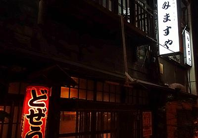 「神保町に行こう♪_日本最古の居酒屋🍶」_撮影特訓編 - 都内散策 と カメラの特訓日和♪