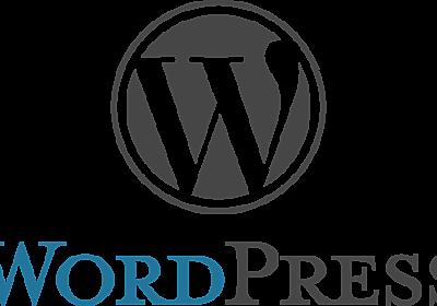 WordPress 特定カテゴリのパーマリンクを変更する│加藤電業社  色々と検証サイトですよ。