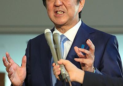 昭恵氏からも推薦者 桜見る会の内訳、首相枠は1千人:朝日新聞デジタル