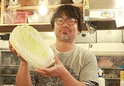 【酸菜白肉鍋】野菜をモリモリ食べたい時は「白菜たっぷり鍋」がスッパうまい - メシ通 | ホットペッパーグルメ