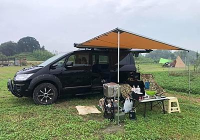 車のサイドオーニング(カーサイドタープ)は便利すぎて、なぜ今まで付けてなかったのかと思うくらいでした。 - キャンプ女子えりごのみのはてなブログ