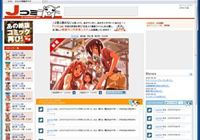 (6) 無料化「ラブひな」で、どのくらいの効果か調べよう! - KenAkamatsuの日記