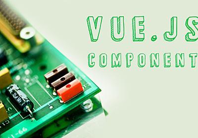 Vue.jsコンポーネント入門 (1) 環境設定 | Hypertext Candy
