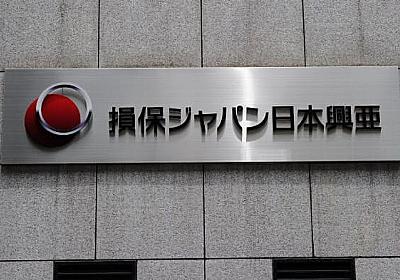 損保ジャパン、国内4000人削減 IT活用で効率化  :日本経済新聞