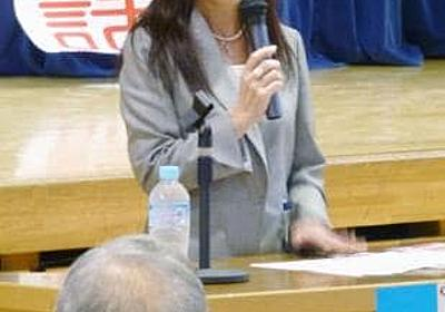 稲田氏「自衛隊としてお願い」 都議選で、野党「私物化」批判 - 共同通信