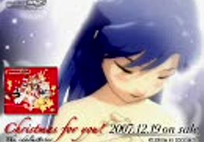 アイドルマスター PEARL-WHITE EVE Christmas for Youより 千早