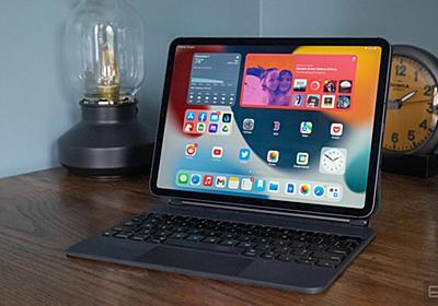 iOS/iPadOS 15配信開始。FaceTime強化、iPadはマルチタスクが便利に - Engadget 日本版