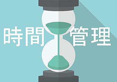 Togglを使って丸3年、ひたすら時間管理を続けた結果 | Tech Blog | 株式会社INDETAIL - インディテール