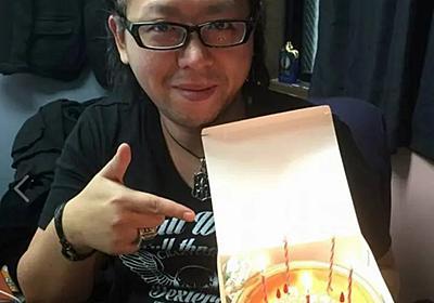 佐藤弘樹の顔画像やFacebookが特定される…逮捕された事務所社長 | 最新ニュース!芸能エンタメまとめサイト