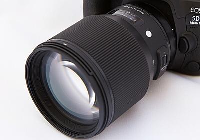 交換レンズレビュー:SIGMA 85mm F1.4 DG HSM | Art - デジカメ Watch