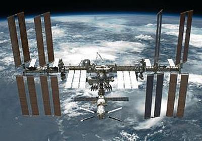 NASAが1泊約400万円で国際宇宙ステーションを民間に開放、商業目的の利用が可能に - GIGAZINE