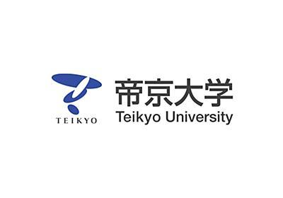 先輩職員の声 | 帝京大学
