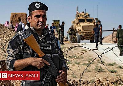 シリア北東部から撤退表明のトランプ氏、トルコをけん制 経済を「破壊する」と - BBCニュース