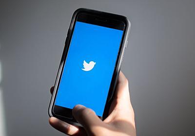 ツイッターが問題投稿で対策強化、「人間以下」の表現禁止へ - WSJ