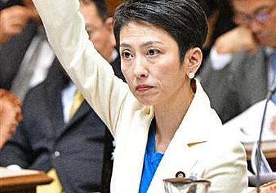 【参院予算委員会】森友問題で蓮舫・民進代表VS安倍晋三首相が実現 「あまりにも分かっていない」といなされたのは…(1/2ページ) - 産経ニュース
