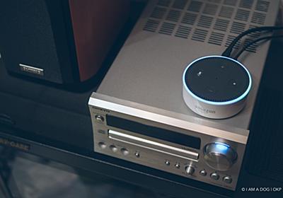 Amazon Music HDのハイレゾ音源は確かに音は良かったけど結局Spotifyを使うことに…… - I AM A DOG