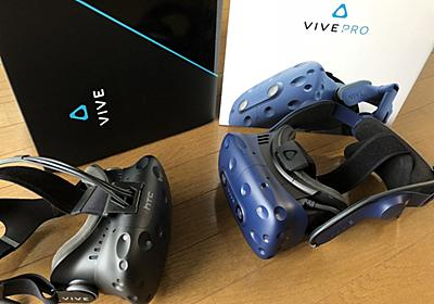 HTC VIVE、VIVE Pro、Oculus Rift、PSVRの比較。VR HMDデバイスの違い。  |  自作パソコンdeゲーム野郎