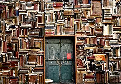【黒髪美少女】元書店員の僕が書店でアルバイトをすべき理由を述べるだけの記事 - 読み込み中…少々お待ちください。