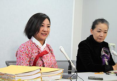 「保守速報」の記事掲載、差別と認定 地裁が賠償命じる:朝日新聞デジタル