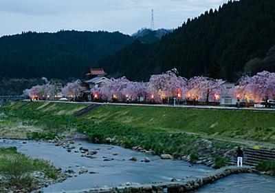 【中国地方】日本で最も美しい村  ~岡山県新庄村・島根県海士町編~ | キナリノ