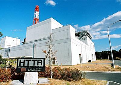 次世代原子炉、官民で開発 18年度内に協議体設立  :日本経済新聞