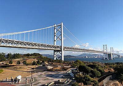 与島PAへドライブ~瀬戸大橋はUターン走行できることをご存知ですか?【香川 讃岐うどん旅4】 - さくさくの日常