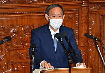 「菅総理」密接業者が不可解な公有地取引 異例の好条件、交渉では総理の名も | デイリー新潮