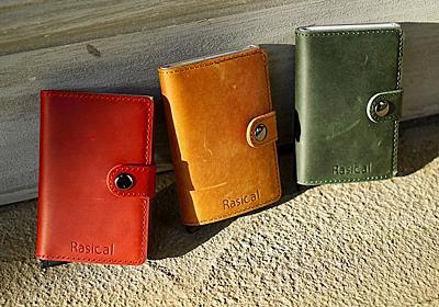 カード・紙幣をコンパクトに収納。 スキミング防止機能もついたミニマルなお財布「エアーウォレット」   ライフハッカー[日本版]