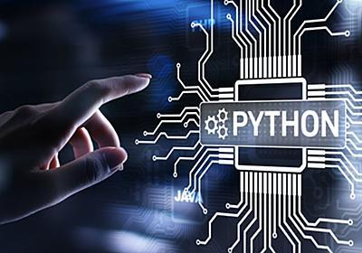 【サンプル有】Python入門 - 初心者向けに環境設定・文法解説・サンプルまで徹底解説します