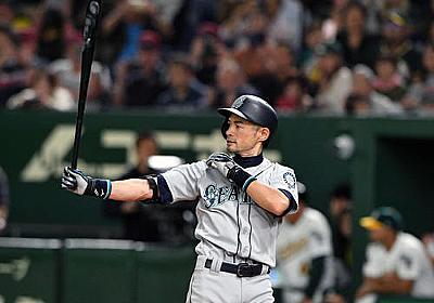 イチロー氏 国民栄誉賞受賞を辞退 その理由とは - MLB : 日刊スポーツ