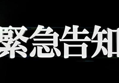 バンダイ「神羅万象チョコ」がシリーズ完結へ 15年間続いた物語に幕 - ねとらぼ