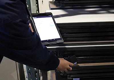 コーユーレンティア、金属対応ICタグでレンタル品管理を効率化 - クラウド Watch