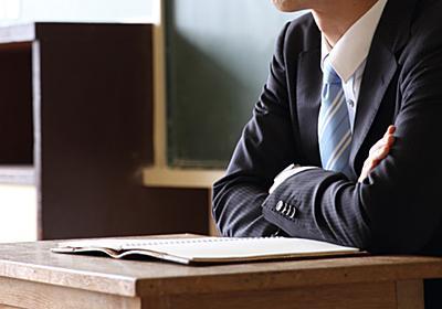 多忙で孤立「壊れる教員たち」の過酷すぎる現実 | ワークスタイル | 東洋経済オンライン | 経済ニュースの新基準
