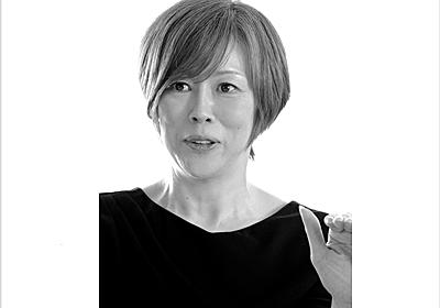 「全日本のために、あなたは何をやってくれる?」バレーボール全日本女子監督・中田久美が選手全員に求めたこと|人間力・仕事力を高めるWEB chichi|致知出版社