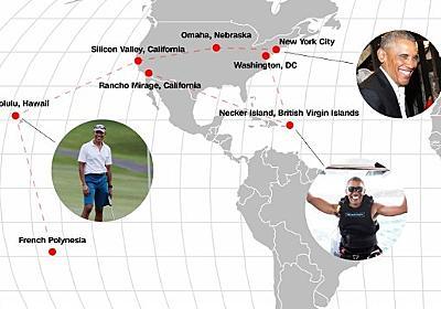 CNN.co.jp : オバマ氏、今度は南太平洋の島に長期滞在? 引退生活を満喫 - (1/2)