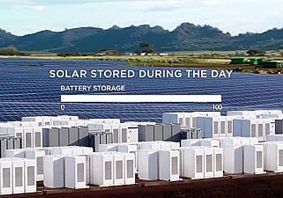 人口約7万のハワイ・カウアイ島の電力を太陽光だけでまかなう施設をテスラが完成させる - GIGAZINE