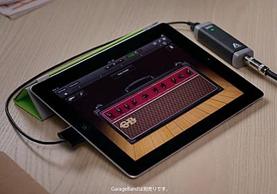 iPadならではの楽しみ方ができるおすすめアプリ10選 | TECH SEVEN